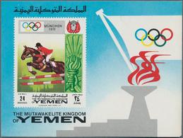 Jemen - Königreich: 1972, Summer OLYMPICS Munich Imperf. Miniature Sheet 24b. 'horse Show Jumping' ( - Yemen