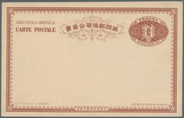Korea - Ganzsachen: 1900/04, Mint: UPU Card 4 Ch. Brown (2), 1 Ch. Blue Long Inscription In Two Shad - Corea (...-1945)