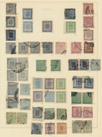 Nepal: 1881-1990, Collection Of Mint And Used Stamps And Few Covers/FDCs, With 53 Stamps Of First De - Nepal