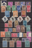 Nepal: 1960-90 Mint Collection In A Stockbook, Obviously Almost Complete Unmounted Mint, Including 1 - Nepal