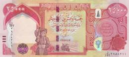IRAQ 25000 DINAR 2018 P-102 Hybrid UNC */* - Iraq