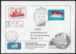 1984 - CCCP - Cover + Michel 5402 [Minmorflot] - Storia Postale