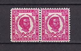 Montenegro - 1898 - Michel Nr. 36 C - W.Paar - Postfrisch - 35 Euro - Montenegro