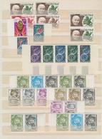 Thematik: Internat. Organisationen-Rotarier / Internat. Organizations-Rotary Club: 1929/1982, Sophis - Rotary, Club Leones