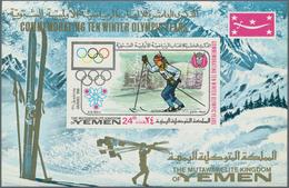 Thematik: Sport-Wintersport / Sport-winter Sports: 1968, Yemen Kingdom, Olympic Winter Games Grenobl - Wintersport (Sonstige)