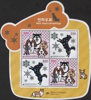 Coree Du Sud Korea Bf 639 Zodiaque Chinois, Année Lunaire Du Chien, Os - Astrologia