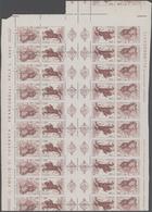 Italien: 1976, 450th Death Anniversary Of Vittore Carpaccio, Lot Of Apprx. 288 Misperforated Stamps - Lotti E Collezioni