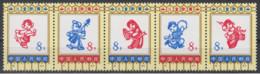 PR CHINA 1973 - Children's Day MNH** OG - Neufs
