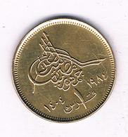 1 PIASTRE 1984   EGYPTE /7392/ - Egypte