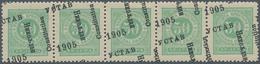 Montenegro - Portomarken: 1906, Overprints, Specialised Assortment Of Apprx. 140 Stamps Showing Many - Montenegro