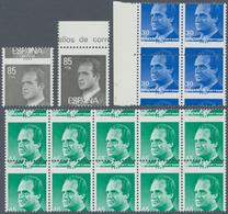 Spanien: 1981/1989 (ca.), King Juan Carlos I. Definitives Five Different Stamps In Different Quantit - 1931-Aujourd'hui: II. République - ....Juan Carlos I