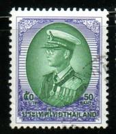 Thailande 1998 King Bhumibol Rama IX 50 Bath Mi N° 1837 Used - Tailandia