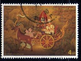 Thailand Thailande 1998 Drawing Ten Jataka Stories / Peinture Murale / Old Paintings Mi N° 1854 Used - Tailandia