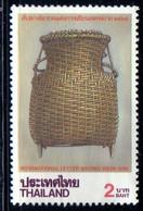 Thailand Thailande 1995 Vase Basket With Legs / International Writing Week / Vannerie / Basketry Mi N° 1655 Used - Tailandia