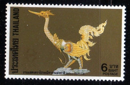 Thailand Thailande 1987 Thaipex Exposition Philatélique / Art / Folklore / Musée / Coq / Oiseau Or Mi N° 1202 Used - Tailandia