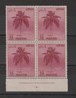 Pakistan 1958 Palmier 2ème Anniversaire De La République 89A Bloc De 4 ** MNH - Pakistan