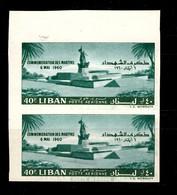 Liban Poste Aérienne N° 194 En Paire Non Dentelés Neufs ** MNH. TB. A Saisir! - Lebanon