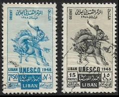 LIBAN  1948 -  PA  46 Et 47   - Unesco  -  Oblitérés - Lebanon