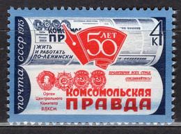1975 USSR Mi# 4324 50 Years Of The Newspaper Komsomolskaya Pravda MNH ** P12x15 - Nuevos