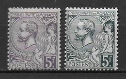 MONACO - YVERT N° 46/47 * MH - COTE = 267 EUR - Monaco