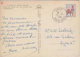 HAUTE SAVOIE  CP 1965 USINENS RECETTE DISTRIBUTION - 1961-....