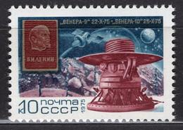 1975 USSR Mi# 4426 Flight Of Soviet AMS Venus-9 And Venus-10. Space MNH ** P12x15 - Nuevos