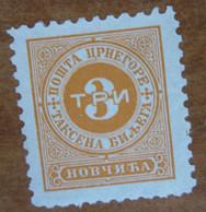 1894 MONTENEGRO Fiscali Revenue Tax Postage Due - Numeri -  3 Novi - Usato - Montenegro
