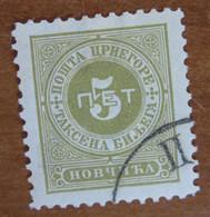 1894 MONTENEGRO Fiscali Revenue Tax Postage Due - Numeri -  5 Novi - Usato - Montenegro
