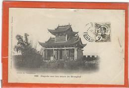 VIET-NAM, Yunnam, Pagode Sur Les Murs De Mongtzé - Vietnam