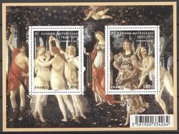F 4518 Neuf ** Y.T. Feuillet FRANCE 2010 Sandro Botticelli - Ongebruikt