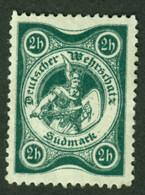 """Österreich Graz 1908 """" Deutscher Wehrschatz Südmark = Heute Slovenien """" Vignette Cinderella Reklamemarke - Erinnophilie"""