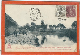 VIET-NAM, Yunnam,   Mong-Tzeu, Route Impériale Le Long Des Remparts - Vietnam