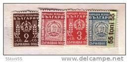 1950 SERVICE Stamps / Dienstmarken /timbres De Service   4v.-MNH  Bulgaria / Bulgaria - Sellos De Servicio