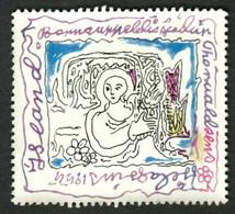 """ISLAND Iceland 1954 """" Thorwaldsen Exhibition """" Vignette Cinderella Reklamemarke - Erinnofilia"""