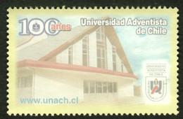 "Chile 1993 "" Universidad Adventista De Chile "" Vignette Cinderella Reklamemarke University - Erinnofilia"