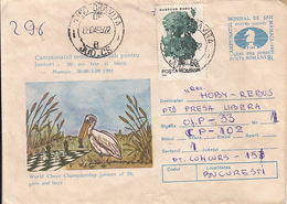 GAMES, CHESS, ECHECS, WORLD CHILDRENS CHAMPIONSHIP, PELICAN, NICE STAMP, COVER STATIONERY, ENTIER POSTAL, 1995, ROMANIA - Scacchi