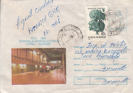 SCIENCE, ENERGY, LOTRU-GIUNGET WATER POWER PLANT, NICE STAMPS, COVER STATIONERY, ENTIER POSTAL, 1994, ROMANIA - Water