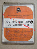 Annual Ticket For Bus With Monthly Coupons Transportation Serbia Belgrade GSP ( 1979 ) - Week-en Maandabonnementen