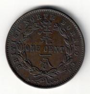 British North Borneo 1 Cent 1887 XF+ .SA. - Indonesia