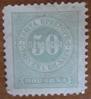 1894 MONTENEGRO Fiscali Revenue Tax Postage Due - Numeri -  50 Novi - Usato - Montenegro
