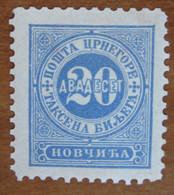 1894 MONTENEGRO Fiscali Revenue Tax Postage Due - Numeri -  20 Novi - Nuovo MLH - Montenegro