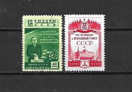 URSS - 1950 - N. 1410 USATO - N. 1411* (CATALOGO UNIFICATO) - 1923-1991 USSR