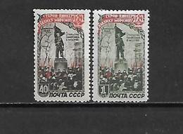 URSS - 1950 - N. 1412/13* (CATALOGO UNIFICATO) - 1923-1991 UdSSR