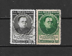 URSS - 1950 - N. 1446/47 USATI (CATALOGO UNIFICATO) - 1923-1991 USSR