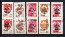 CARELIE KARELIA 1992, LOCAL ISSUE / SURCHARGES Sur URSS SU Cavalier, 10 Valeurs Par PAIRES, Neufs / Mint. Rcar588 - 1923-1991 USSR