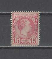 MONACO.  YT   N° 5  Neuf *  1885 - Monaco