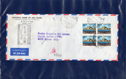 ##(DAN209)-Egypt 1977-National Bank Of Abu Dhabi Airmail Cover From Cairo To Milano-Italy - Egypt