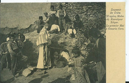 GRECE - CRETE - Le Premier Mai à Cénuria Cora - Grèce