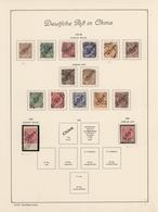 Deutsche Auslandspostämter + Kolonien: 1872/1919, Dt. Post In China Bis Togo, Außergewöhnliche, Fast - Allemagne