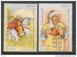 2008 TURKEY 1000TH ANNIVERSARY OF KASGARLI MAHMUT 'S BIRTH MNH ** - 1921-... República